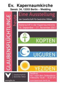Read more about the article Aktuelle Ausstellung mittwochs 16.00 – 18.30 Uhr und Sonntags vor/nach dem Gottesdienst